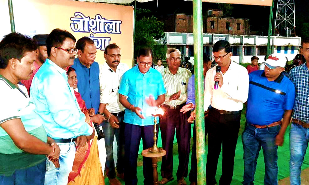 Samajsevi-Sahityakar Dr.Bhupendra Narayan Yadav Madhepuri inaugurating Gramin Kabaddi League organised by Joshila Panga along with S&G Commissioner, Arun Kumar, Principal Dr.Ashok Kumar, Sports Deputy Secretary Dr.Shankar Mishra and others at Rasbihari High School Ground Madhepura.