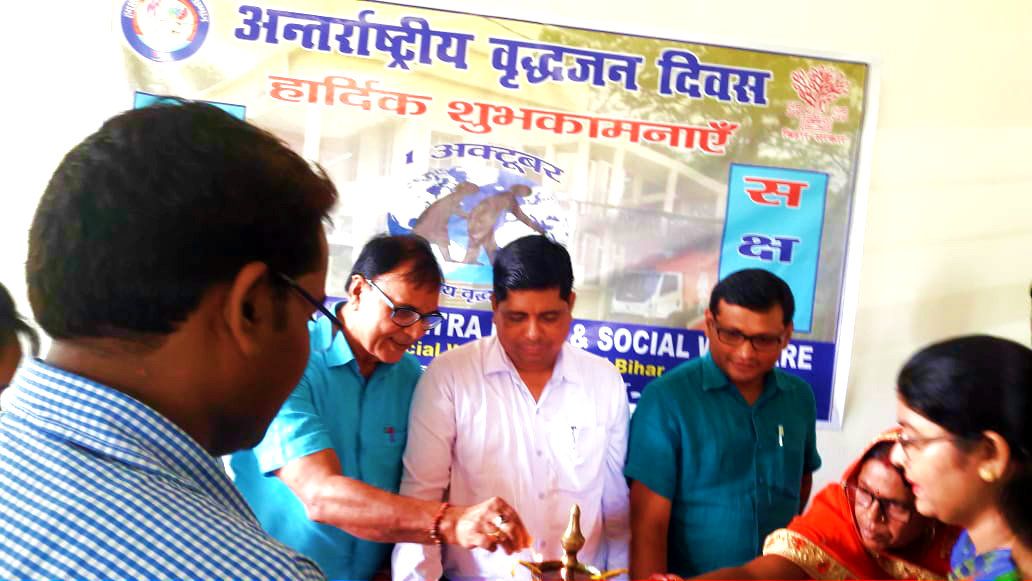 Chief Guest Dr.Bhupendra along with Branch Manager Noorie Begum and other guests inaugurating the International Day of Older Persons at Buniyad Kendra, Madhepura.