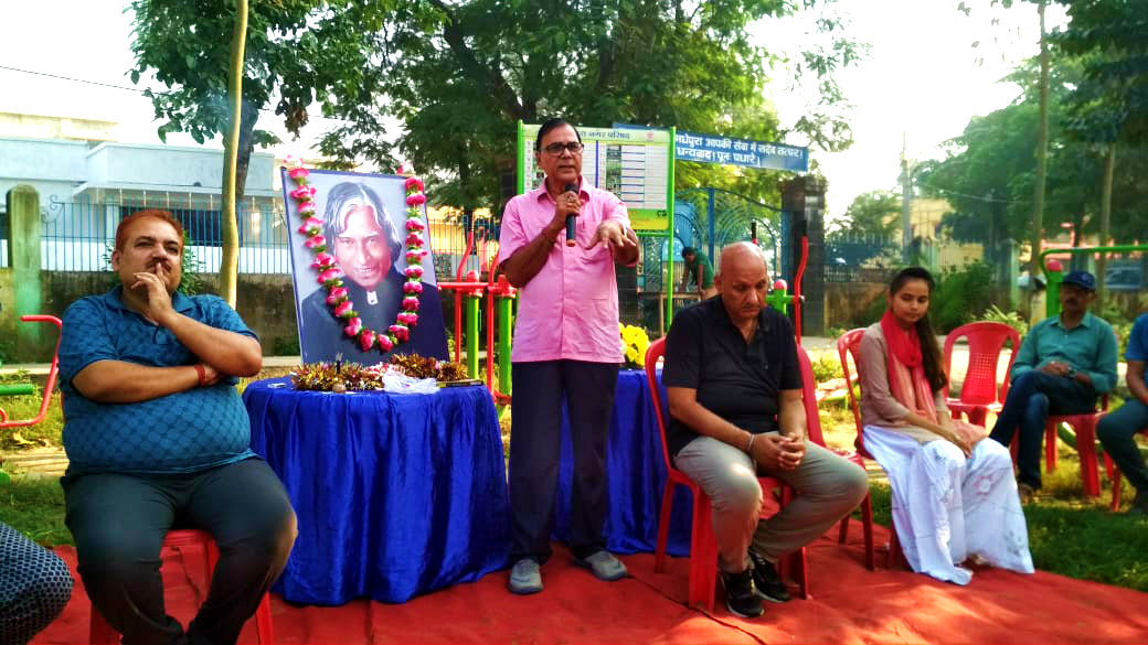 Samajsevi Dr.Bhupendra Madhepuri addressing youths regarding the great deeds of Bharat Ratna DR.APJ Abdul Kalam in graceful presence of Former Minister Prof.Chandrashekhar, Lead Bank Officer Ranjan Kumar Jha and others.