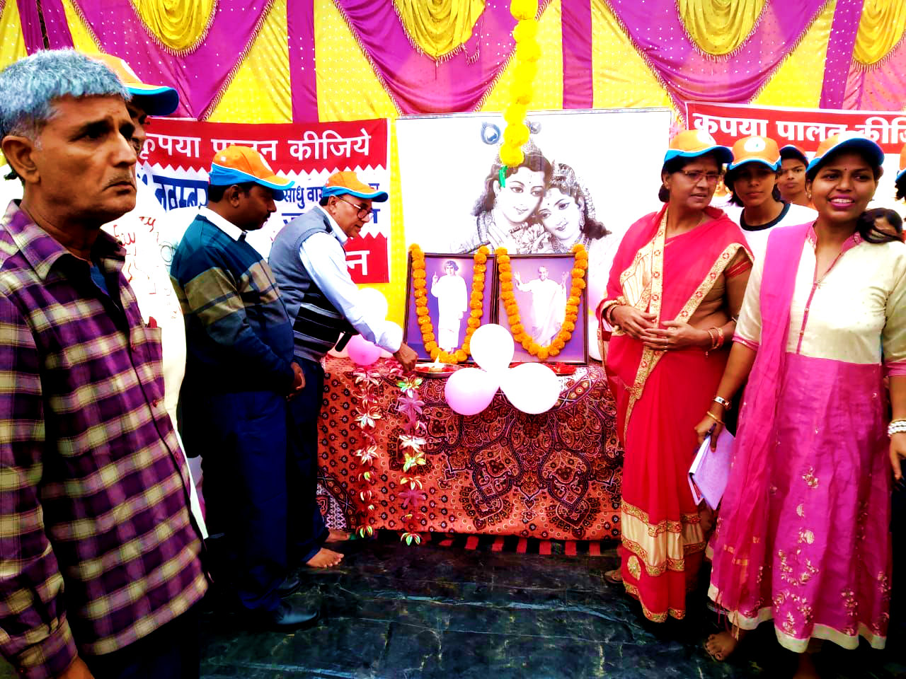 Dr.Madhepuri inaugurating Sadhu Baswani Jayanti Samaroh at Madhepura.