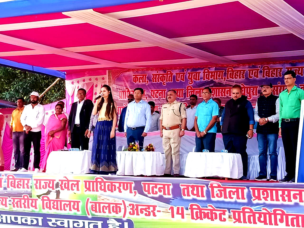Samajsevi Dr.Bhupendra Madhepuri along with DM Navdeep Shukla, SP Sanjay Kumar, LDM R.K.Jha attending National Anthem on the occasion of State Level Boys under-14 Cricket Tournament at BN Mandal Stadium Madhepura.