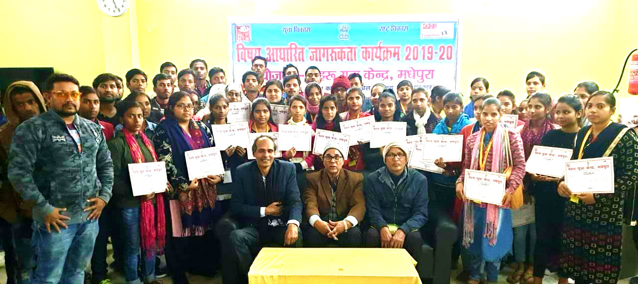Samajsevi Dr.Madhepuri, Co-ordinator Ajay Kumar Gupta & Principal Arvind Kumar Mandal along with  students attending the seminar with certificates.