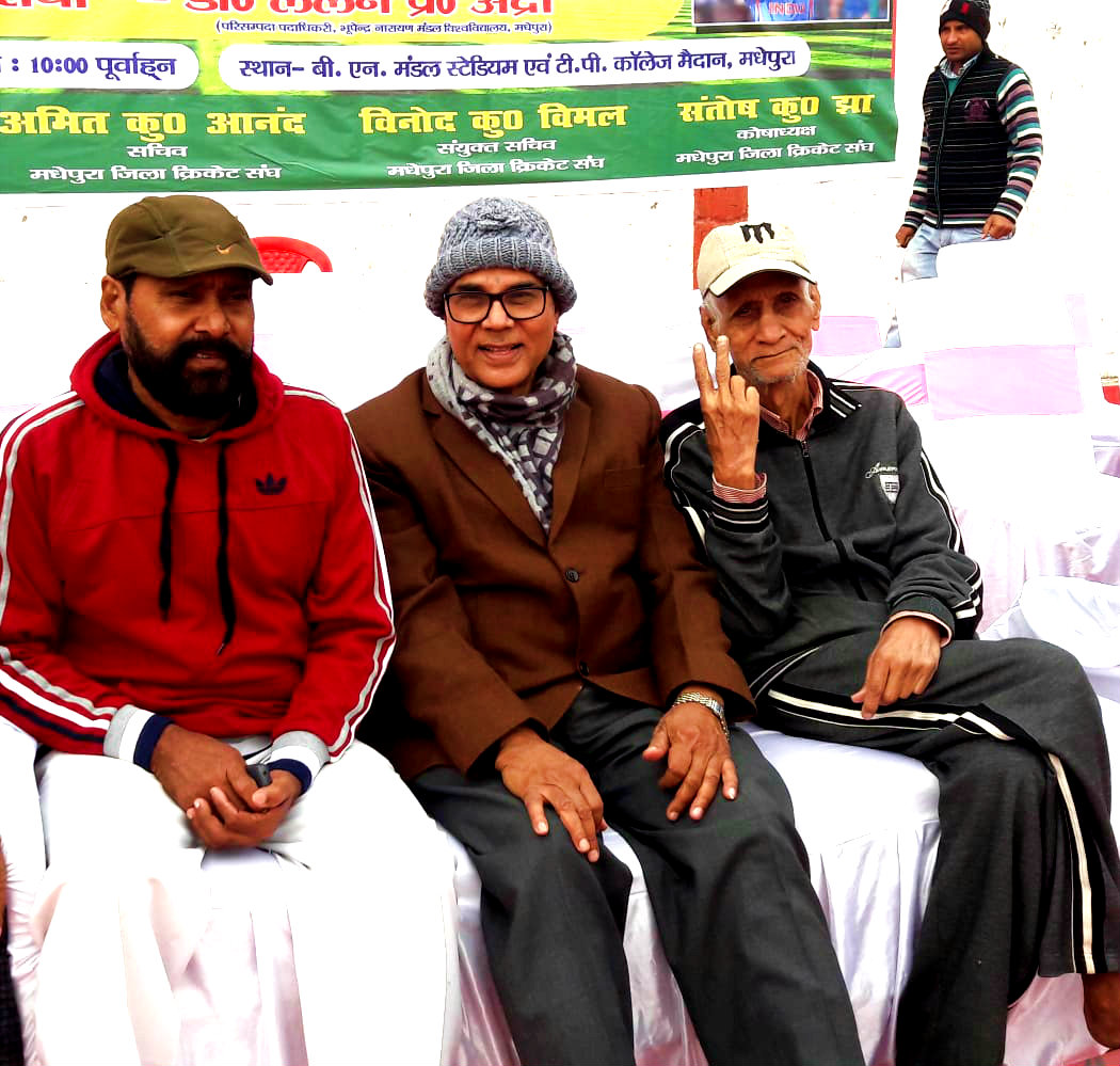 Dr.Madhepuri with his Bosom Friend SBI Retired Officer Shri Vinay Kumar Jha & Former Football Captain of Bihar Shri B.N.Ganguli at B.N.Mandal Stadium Madhepura.