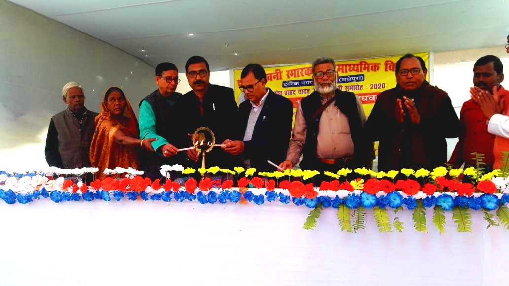 Samajsevi-Sahityakar Dr.Bhupendra Madhepuri inaugurating the 75th Birth Anniversary of Bishnudev Prasad Yadav along with Dr.Arun Kumar Yadav, Parmeshwari Prasad Yadav, Ganesh Manav, Siyaram Yadav Mayank and others at Dani Dukhani Memorial School, Turkahi.
