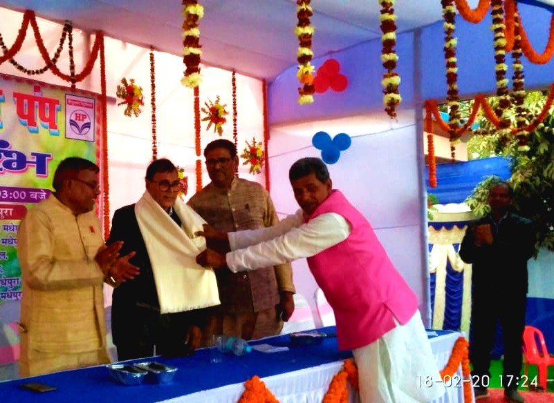 Samajsevi Dr.Bhupendra Madhepuri is being honoured on the occasion of inauguration Maya Petrol Pump at Madhepura.