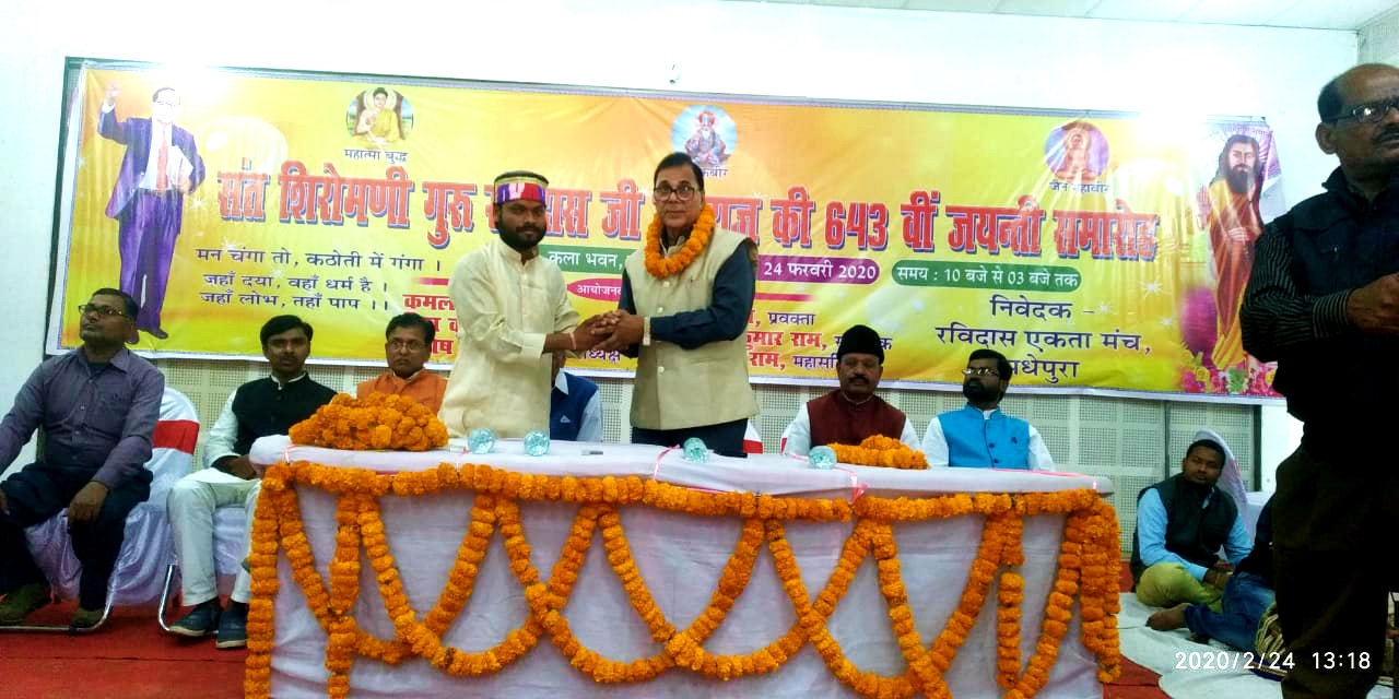 Samajsevi & Chief Guest Dr.Bhupendra Madhepuri is receiving Samman on the Dias of Saint Ravi Das 643rd Jayanti Samaroh in presence of Yogendra Ram, Naresh Paswan & others.