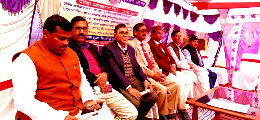 Prof.(Dr.) Bhupendra Narayan Yadav Madhepuri attending the Pratima Anawaran Samaroh of Former Mukhiya Mohan Prasad Yadav along with Pro-VC Prof.(Dr.) Frooque Ali, Registrar Dr.Kapildev Prasad and others at Lachhminia, Madhepura.