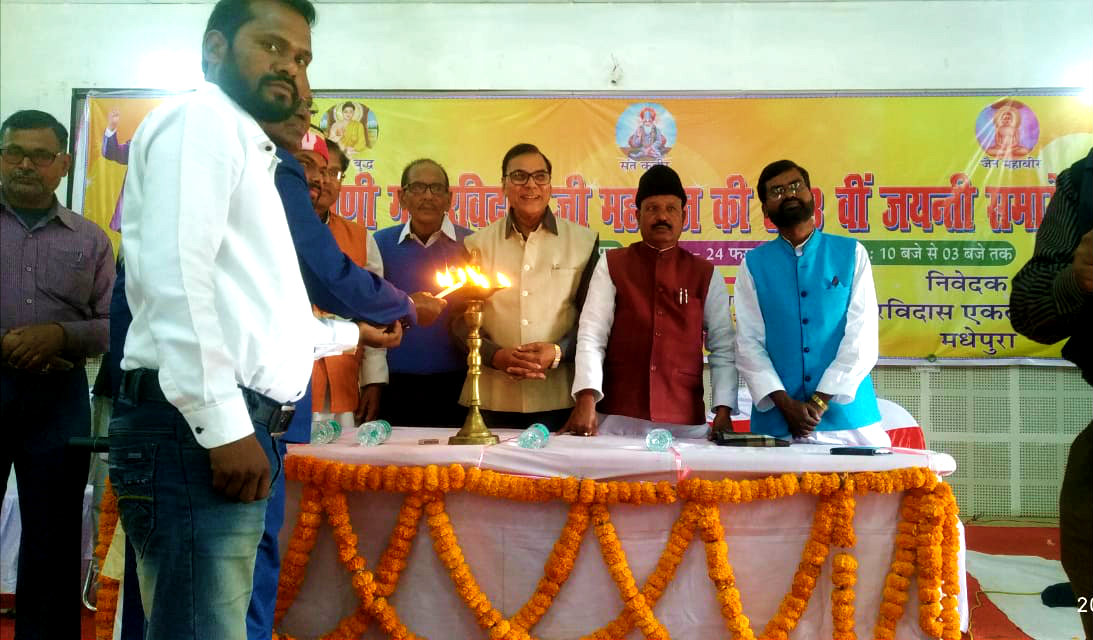 Samajsevi-Sahityakar Dr.Bhupendra Madhepuri along with Prof.Dayanand, Yogendra Ram & others inaugurating the 643rd Jayanti Samaroh of Saint-Siromani Ravidas.
