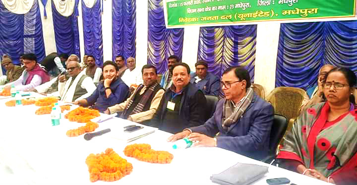 Dr.B.N.Yadav Madhepuri, a senior leader of JDU attending the District Level Karyakarta Sammelan along with SC-ST Minister Dr.Ramesh Rishidev, Pravakta Nikhil Mandal, Bhagwan Choudhary, Ashok Choudhary, Guddi Devi and others at RPM College, Madhepura.