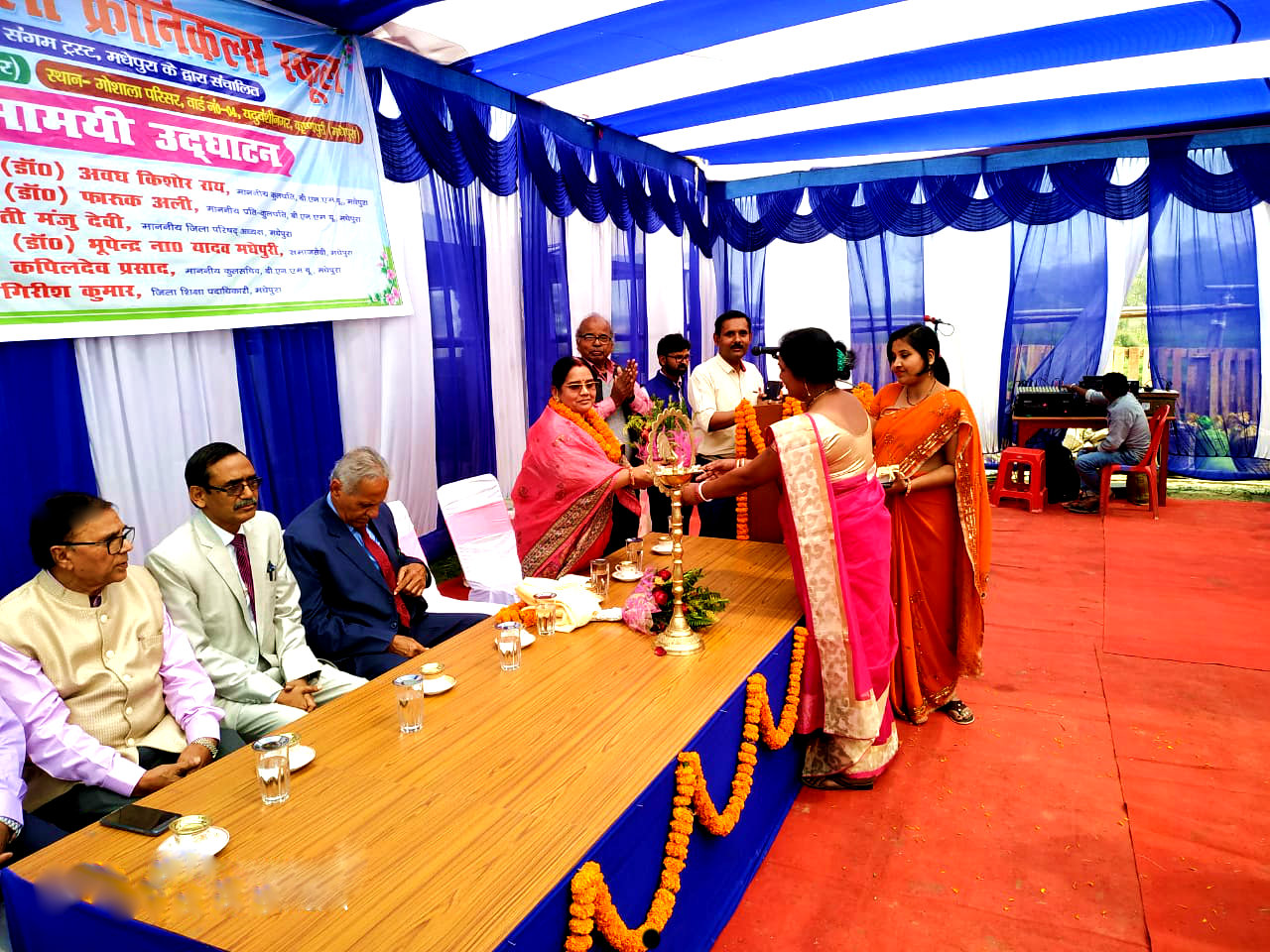 Prof.(Dr.) Madhepuri with Honourable Vice-Chancellor Prof.(Dr.)A.K.Ray, Pro-VC Prof.(Dr.)Farooque Ali & Zila Parishad Adhyaksh Smt.Manju Devi & others attending the Inaugural Function of Gyan Valley Chronicle School under the guidance of Mr.& Mrs. Yaduvanshi.