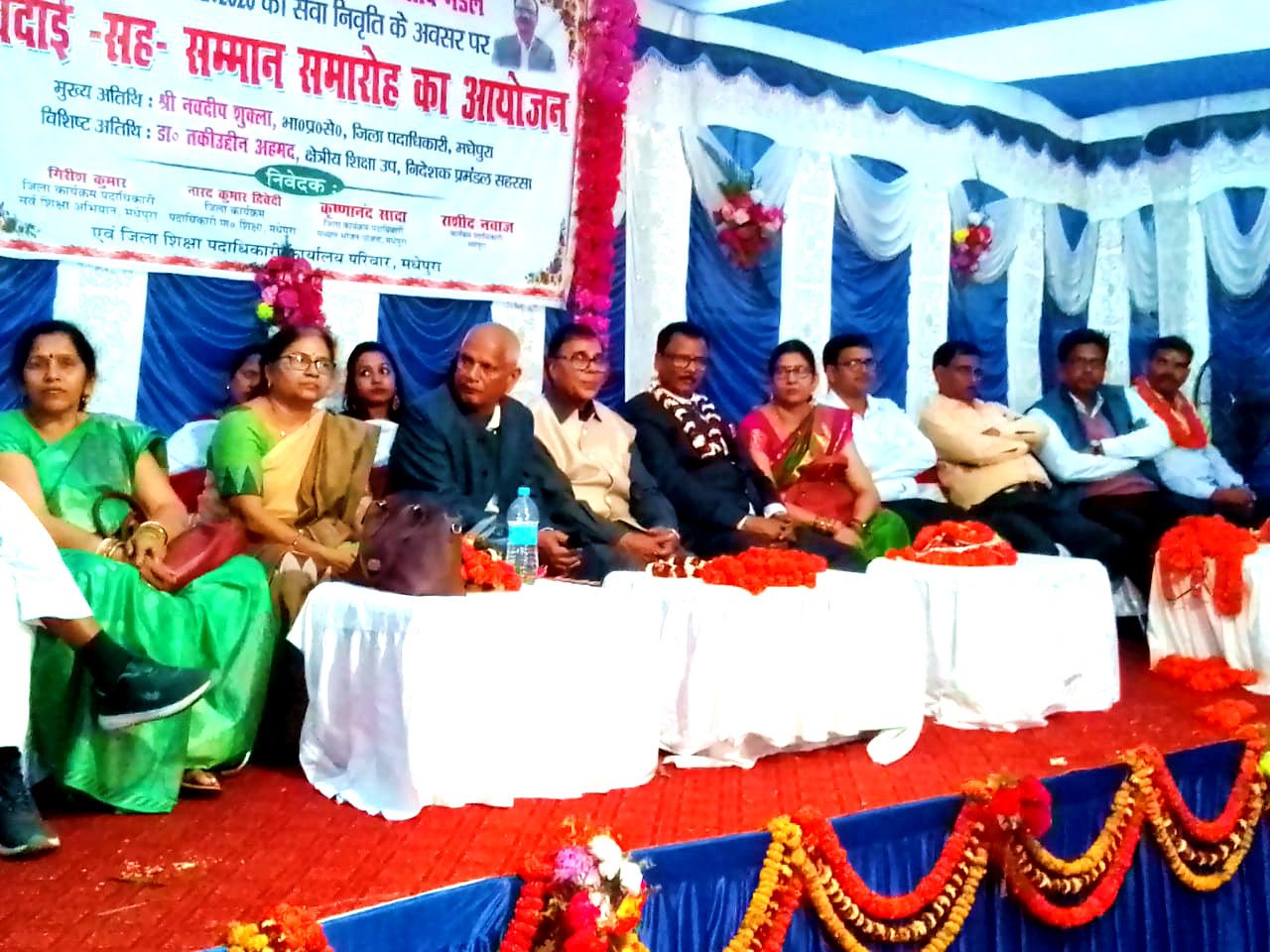 Dr.Madhepuri with District Education Officer Mr. & Mrs. Mandal amidst VIPs & others.