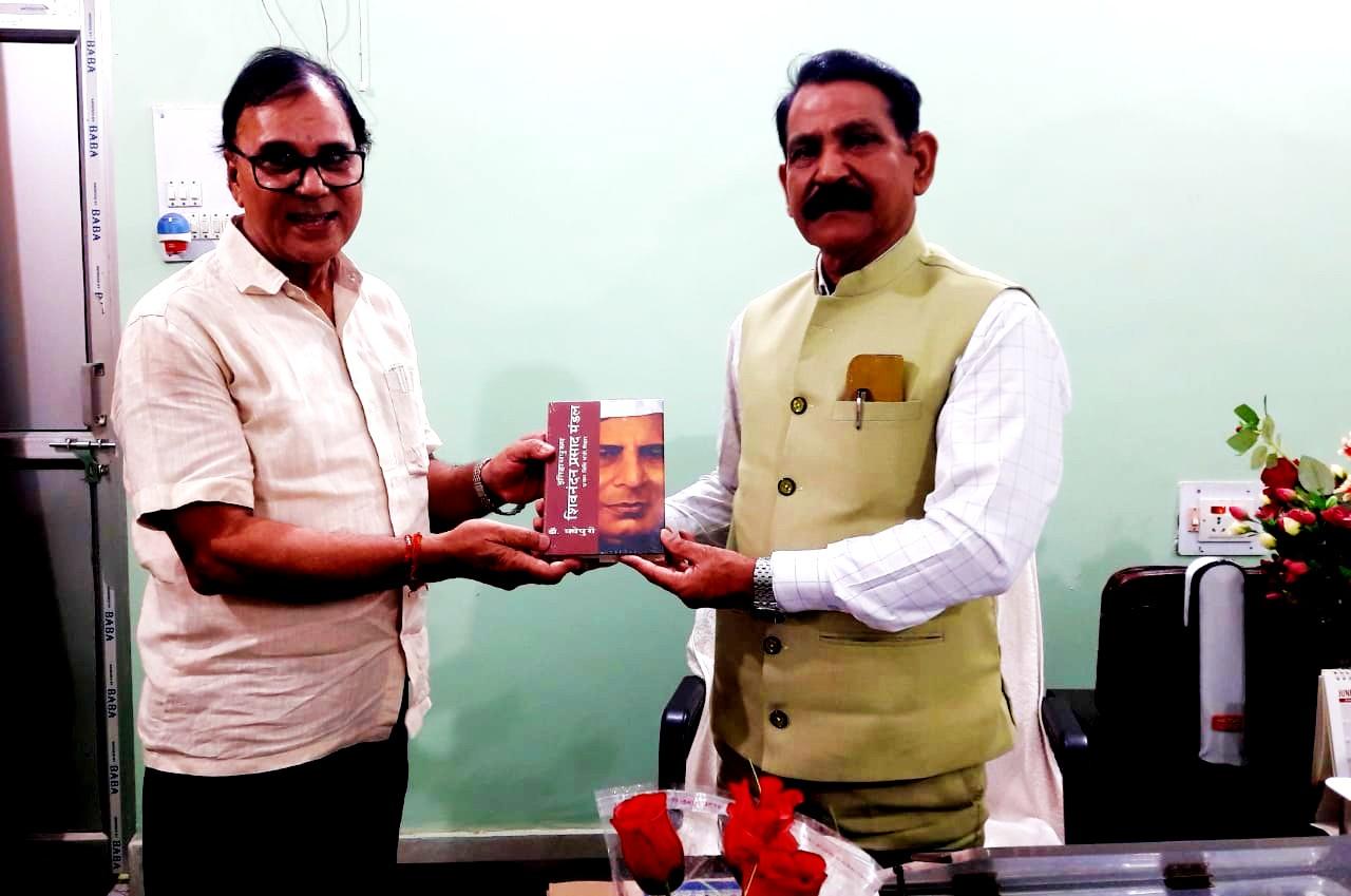 Samajsevi-Sahityakar Dr.Bhupendra Madhepuri presenting his book 'Itihaspurush Shivnandan Prasad Mandal' to the Vice Chancellor of BNMU Dr.Gyananjay Dwivedi.