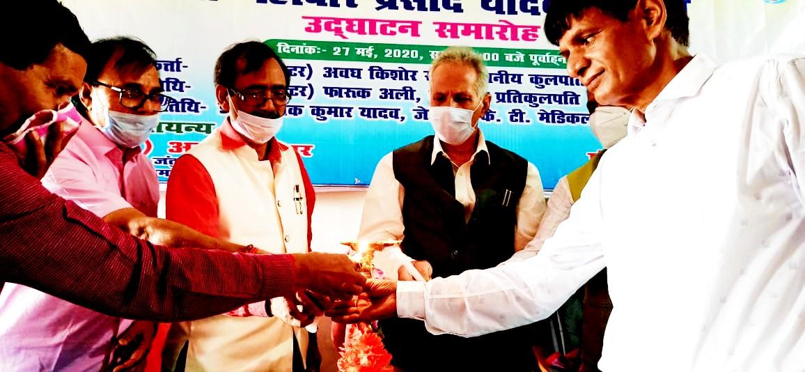 Dr.Bhupendra Madhepuri inaugurating Mahavir Vatika at North Campus BNMU along with VC Dr.A.K.Ray, Pro-VC Dr.Farooque Ali, Dr.Naresh Kumar & Dr.Arun Kumar.