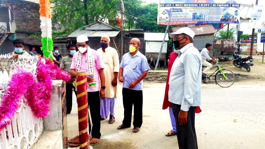 74th Independence Day Celebration at Bhupendra Chowk Madhepura.
