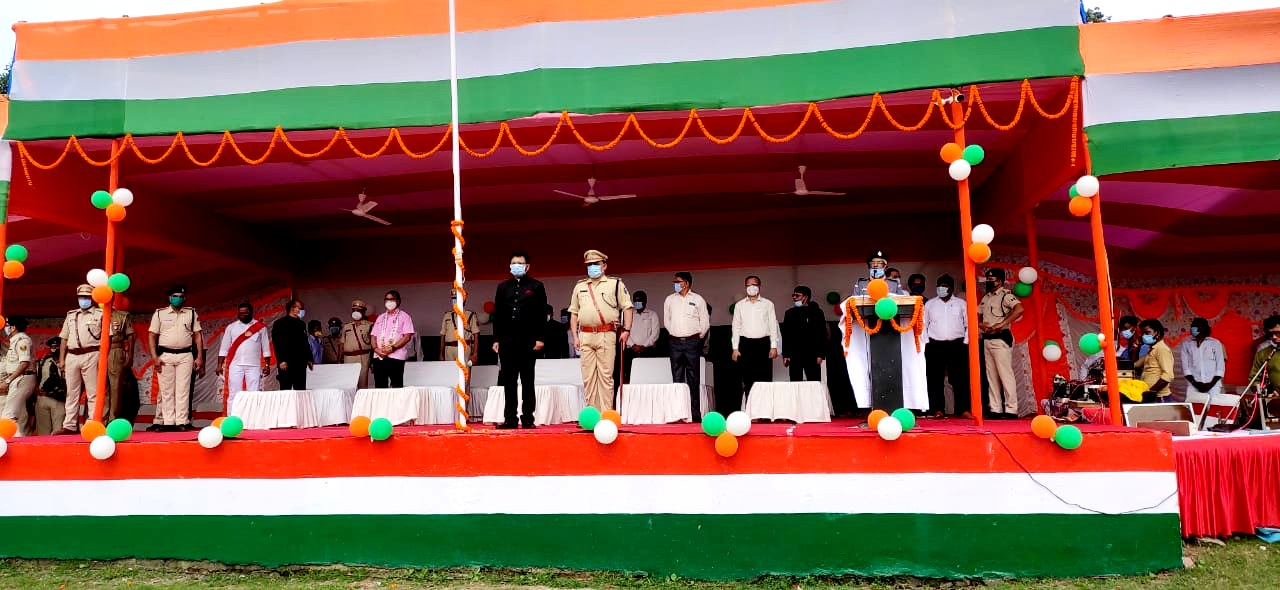 74th Independence Day Celebration.